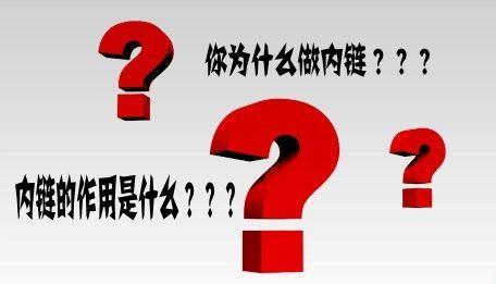 麻城seo介绍网站SEO聚合页标签有什么用处
