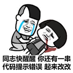 dede随机文章调用标签【又名鹤山站长网】