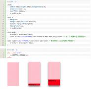 CSS3里面动画效果有哪些