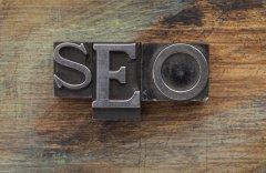 什么叫SEO特征关键词组合搜索