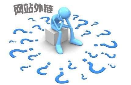 什么是站内链接(内链)以及外部链接(外链)
