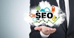 你将通过网站SEO服务得到什么