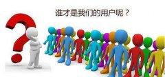 小江SEO:很多<font color='red'><font color='red'>网站</font>SEO</font>都不知道的<font color='red'>网站</font>内容底层数据