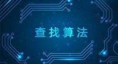 运城搜搜团【西风seo】邓友琪介绍细雨算法的细节及应对方案