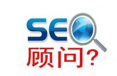 【厦门seo顾问】怎么做可以让网站被百度收录更快