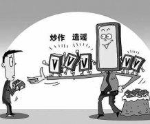 网络事件炒作营销是怎么形成的及概念【