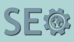 seo全攻略介绍几个比较常见的<font color='red'>优化</font>问题