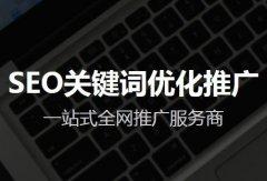 seo学习心得:<font color='red'>搜索</font>,推荐,聚合和seo怎么放大网站的