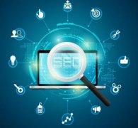 免费seo新建的企业网站怎么做外链来提高预期的排名