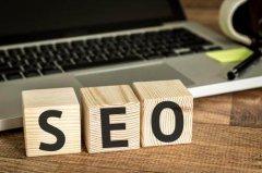 网站页面怎么进行seo分析,你的网站有优化意识吗?