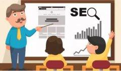 网站首页怎么设计更利于做SEO?